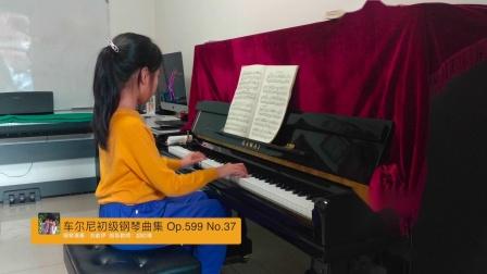 车尔尼初级钢琴曲集 Op.599 No.37