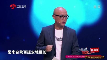 非诚勿扰20190330期:孟非调侃范玲薇怎么还在这儿,杨若男称自己是迪丽热巴放大版