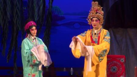 《汉武帝梦会卫夫人》 第三场 夜访灵台