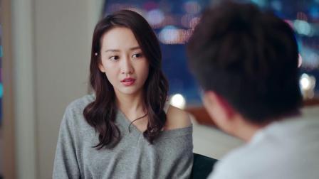 推手 42预告片 柳青阳陈一凡日常打情骂俏,刘念无辜中枪