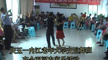 内江老年大学舞蹈班活动