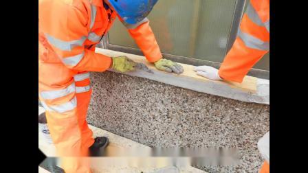 贝尔佐纳为火车站修复混凝土表面