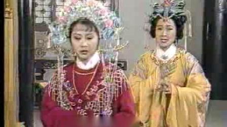 黄梅戏电视剧《公主与皇帝》(主演:丁同、赵媛媛、马自俊)3_3