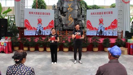 鹏博瑞翔国际旅行社嘉峪关分公司举办向建设者致敬主题一日旅游活动!