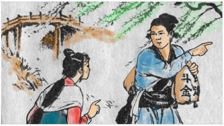 中国民间故事《十五贯》