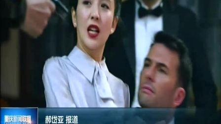 电视剧《爱国者》今晚登陆重庆卫视 重庆新闻联播 20190522