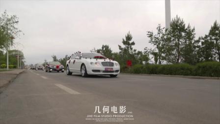 几何电影   Jiang and Li 克山婚礼快剪