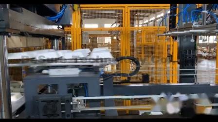 2019全自动化纸浆模塑设备高速连线切边纸浆餐具生产线