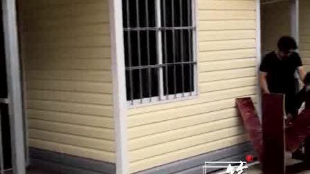 南平轻钢结构活动板房外墙装饰材料筠尚外墙pvc挂板安装工艺