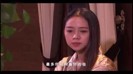 潮語電視系列情景劇《家住榕江邊》第六十集