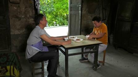 巴中市南江县桥亭镇九年义务教育学校微电影《爷爷的梦》