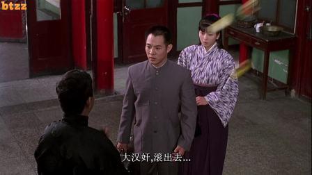 精武英雄粤语版