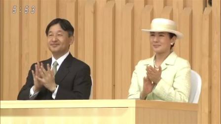 【皇室アルバム】天皇皇后両陛下全国植樹祭へ 190608