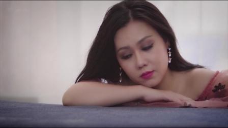 守旧的女人 Đàn Bà Cũ  演唱 刘映鸾 Lưu Ánh Loan