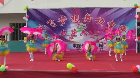 幼儿舞蹈《中国美》