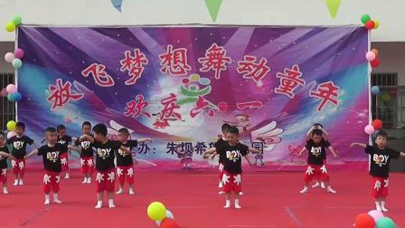 幼儿舞蹈《功夫宝贝棒棒棒》