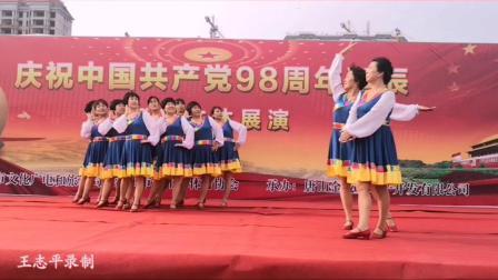 滦州市庆七一老年文体展演