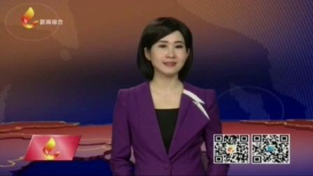 【新闻片头】广西全省14个地级市省电视台新闻OP合集