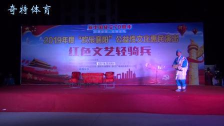 襄阳市梨花戏曲团2019年7月7日惠民演出于桃园社区奇特体育发布