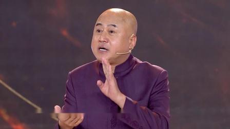 """方清平送礼""""贿赂""""冯巩,只为实现歌唱梦想一展歌喉  笑傲江湖 第四季"""