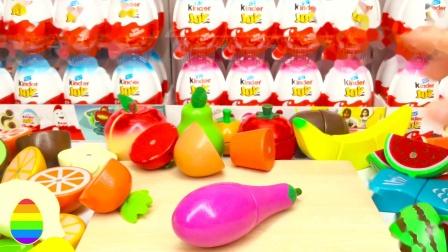 奇趣蛋玩具视频大全 熊出没熊大水果切切乐游戏获得惊喜奇趣蛋健达巧克力