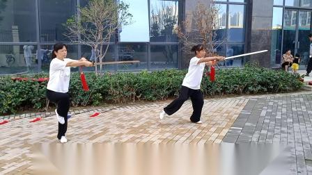 32式太极剑(2019年7月郑州高新赵村站第三期培训第一组)