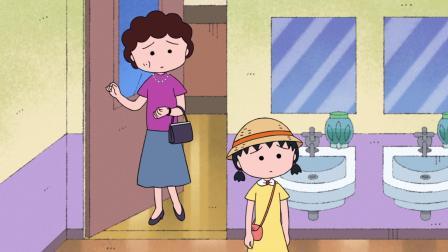 樱桃小丸子之放暑假啦 小丸子觉得暑假好无聊