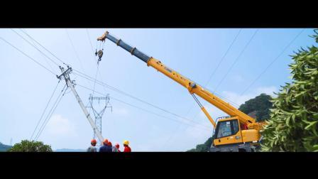 驰援温州,点亮希望----国网龙游县供电公司444