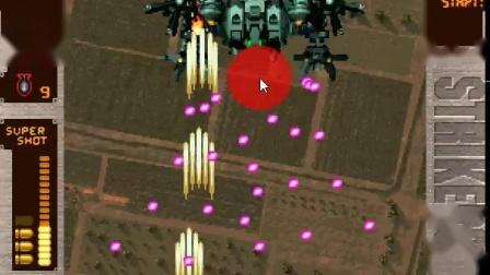 《打击者1945PLUS》默认难度P38:闪电战机 一周目一命通关