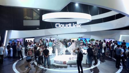 鲲鹏聚视 全芯领航 华为发布新一代CloudLink视讯解决方案