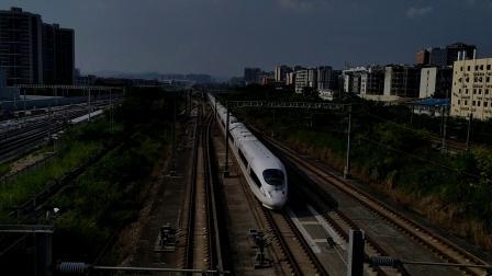 G1404(广州南—杭州东)本务上局杭州段,搭载CRH380BL型车底,高速通过广州北站