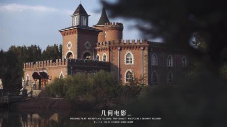 几何电影|Trailer of Rong Hao x Dai Xin Bao