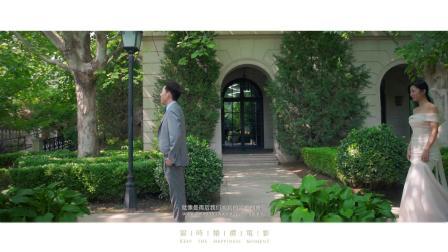 北京婚礼《时光博物馆》| 留时婚礼电影作品