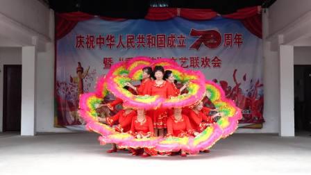 """庆祝中华人民共和国成立70周年暨""""重阳节""""文艺联欢会"""