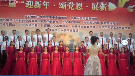 """庆祝中华人民共和国70周年我和我的祖国兴宁市第二届""""迎新年,颂党恩,展新貌""""大合唱黄槐镇代表队。"""