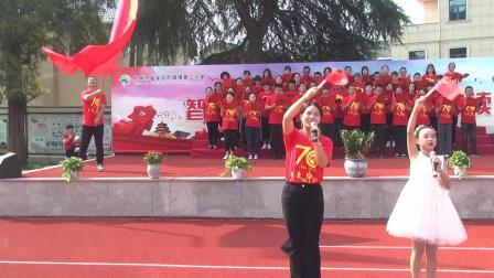 《红歌嘹亮  喜迎国庆》——杭州市临安区於潜镇第二小学