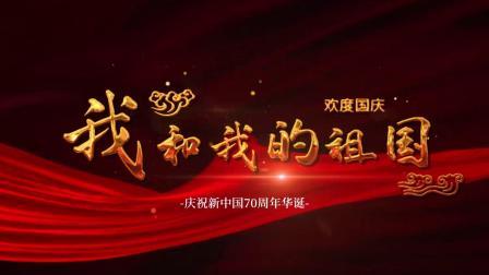 淮南市金融青年唱响《我和我的祖国》  礼赞新中国70华诞