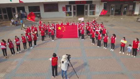 龙岗区南湾街道庆国庆70周年全民唱红歌快闪活动掠影