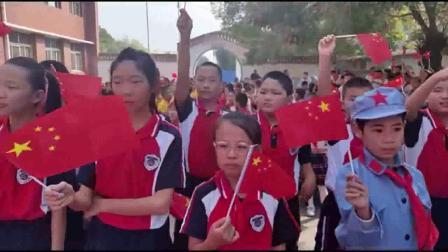 2019唐山市开平区唐钱楼小学快闪《我和我的祖国》