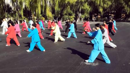辽阳永年杨氏传统太极拳推广中心-85式太极拳培训班结业表演20191007