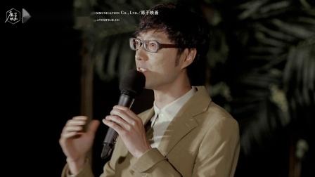 婚礼主持人刘博,沈阳君悦酒店婚礼,沈阳香格里拉酒店婚礼