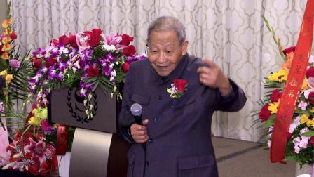 2019【墨海站进】 — 吴又玄先生90岁纽约书法展