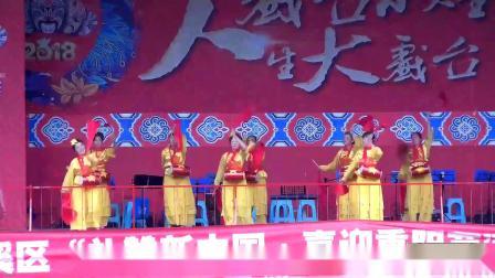 宜宾市南溪夕阳红音协腰鼓舞蹈中国龙