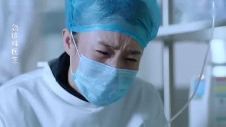 急诊科医生::小孩患重病晚期,临走前在病房表达自己心愿,让在场瞬间泪崩了