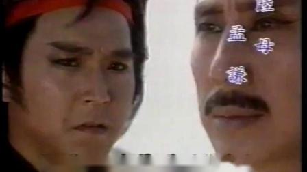 1999 台灣/大陸 草莽英雄