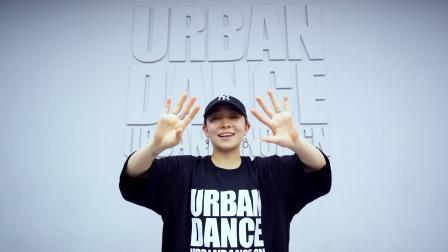 Ako 编舞《Feels》Urban Dance Studio 都市编舞工作室 Japan