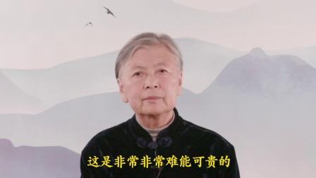 茶余饭后(第2集)——教育第一重要 现状令人堪忧 刘素云老师讲述 讲于2019年10月7日