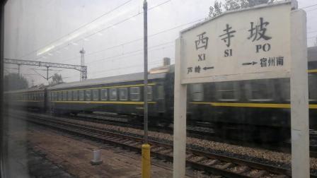 客车K8432西寺坡站两道通过