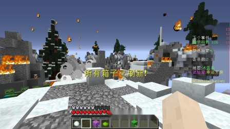 我的世界幸运方块空岛:开出无敌道具,如同开了创造一般!