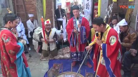 2.何府命宝、药师、火化、功德高清_超清